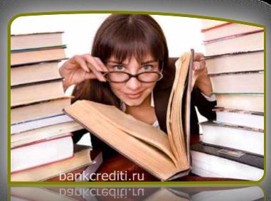 ipoteka-dlya-studentov