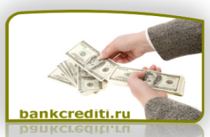 vozvrat-credita-banku
