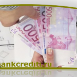 Где взять выгодный кредит