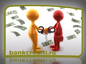 OBYAZATELSTVA-PERED-BANKOM