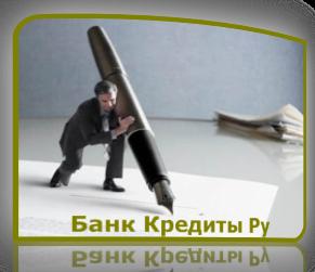 sdelka-kupli-prodazhi-po-ipoteke