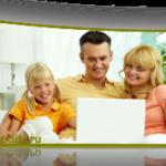 Молодёжный кредит на жильё