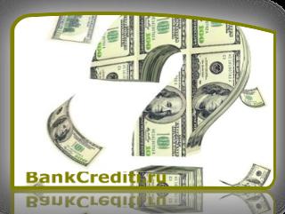 pochemu-banki-ne-dayut-credit