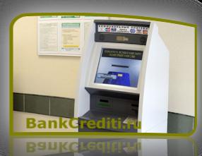 bankovskiy-terminal