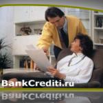 Договор страхования кредита