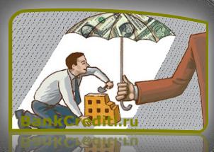 dogovor-strahovki-riskov