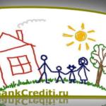 Ипотечный кредит Молодая семья