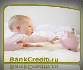 necelevoy-credit