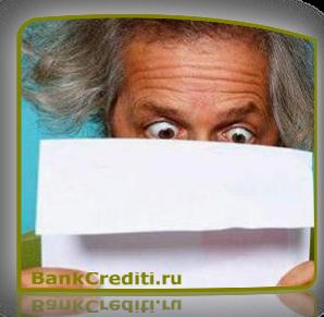 shtraf-za-prosrochenniy-credit