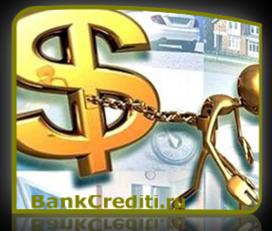 shtraf-za-prosrochku-credita