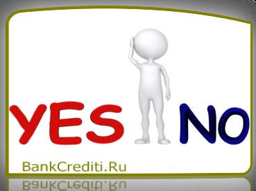 credit-bistro-online