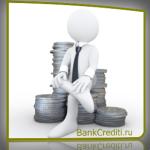 Проблемы развития кредитования