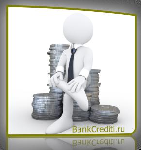 problemi-i-perspektivi-razvitiya-creditovaniya