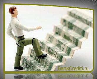 problemi-razvitiya-bankovskogo-creditovaniya