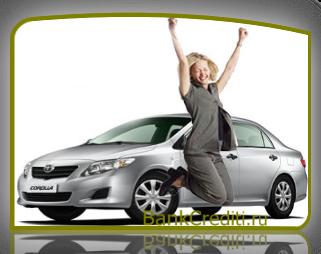 programma-creditovaniya-avto