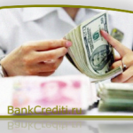 Цели кредитования