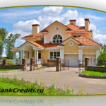 Перспектива ипотечного кредитования