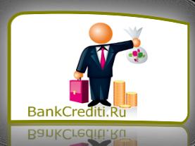 bank-renessans-credit