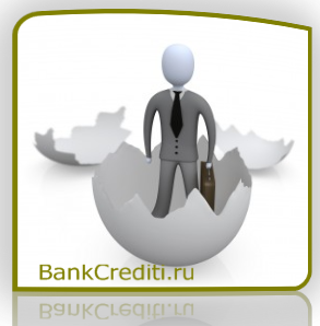 credit-na-razvitiye-malogo-biznesa