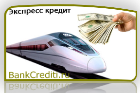 ekspress-kreditovanie