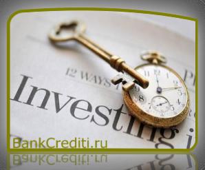 kreditovanie-investicionyh-proektov