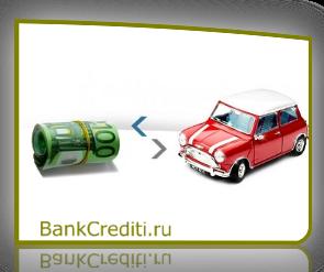 kreditovanie-pod-zalog