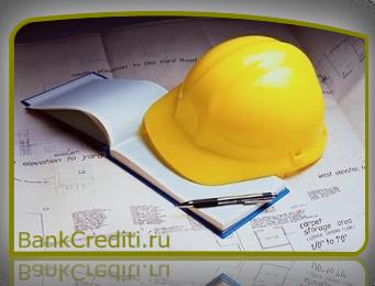 kreditovanie-proektov-bankom