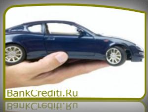 poderzhannie-avtomjbili-v-credit
