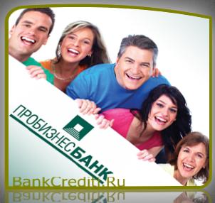 probiznesbank