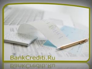 refinansirovanie-zaymov