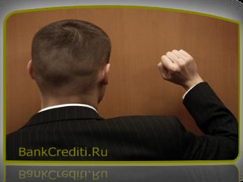 vziskanie-creditnoy-zadolzhennosti