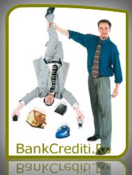 vziskanie-po-creditnomu-dogovoru