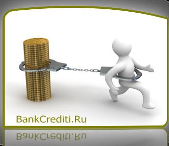 creditnie-dolgi-bankam