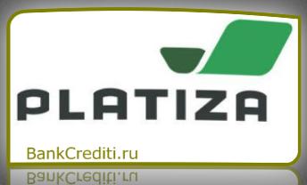 Platiza ru