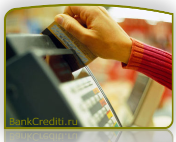 credit-na-creditnuyu-kartu