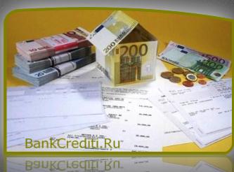 ipotechnie-crediti
