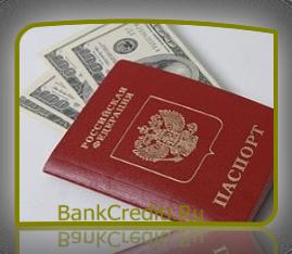 nalichnie-po-pasportu