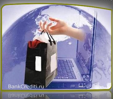 oplatit-cherez-internet-creditnoy-kartoy