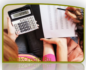 uznat-platezh-po-kreditu
