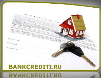 ipotechniy-credit-bez-dohodov