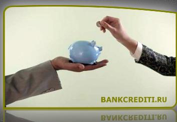 soderghanie-dogovora-bankovskogo-vklada