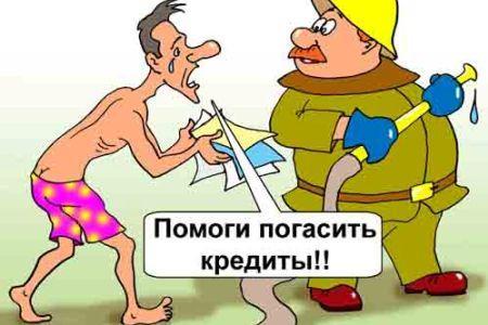usloviya-pogasheniya-ipotechnogo-kredita