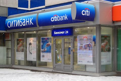 sitibank-zayavka-na-potrebitelskij-kredit