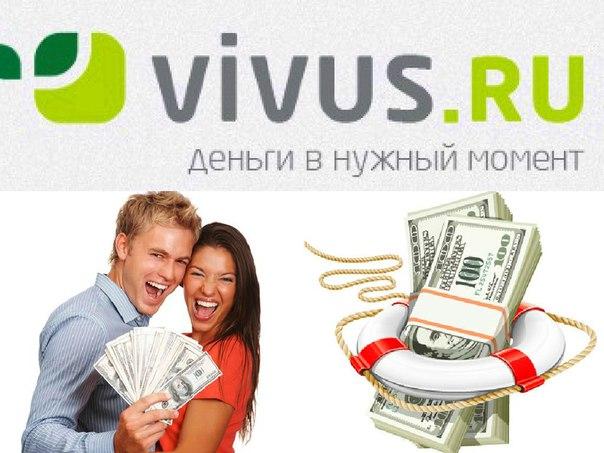 sajt-Vivus