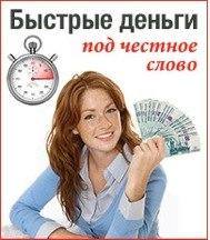 chestnoe-slovo-nomer-telefona-gorjachej-linii