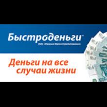 onlayn-zaym-bystrodengi-cherez-lichnyy-kabinet