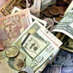 Мультивалютный вклад в банках