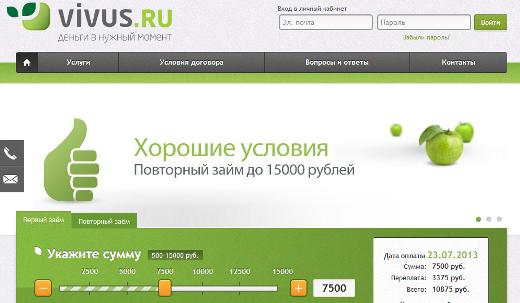 vivus-zayavka-onlajn