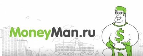 moneyman-zajm-oficialnyj-sajt