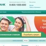 Сайт СКБ Банка